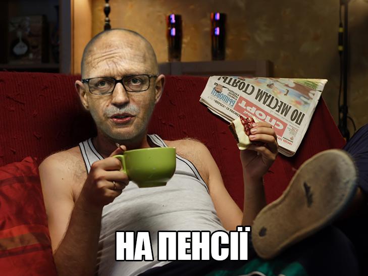 Що буде робити Яценюк у відставці (ФОТОЖАБИ) - фото 7
