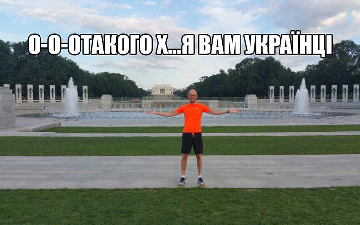 Як Яценюк махає українцям руками з Вашингтону (ФОТОЖАБИ) - фото 2