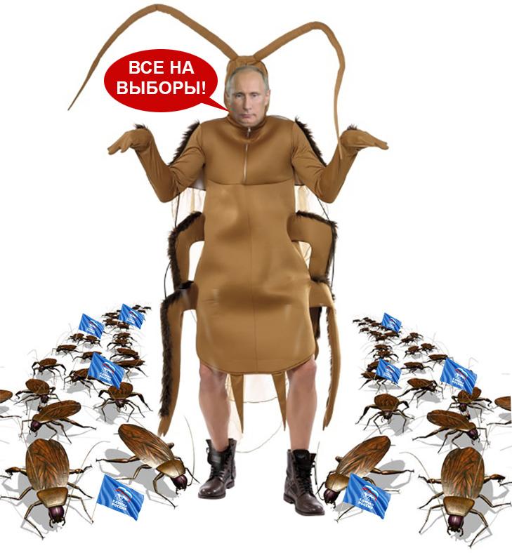 """Вибори президента РФ відбуваються в умовах лютого ура-патріотичного чаду, - програма """"Антизомбі"""" - Цензор.НЕТ 9625"""