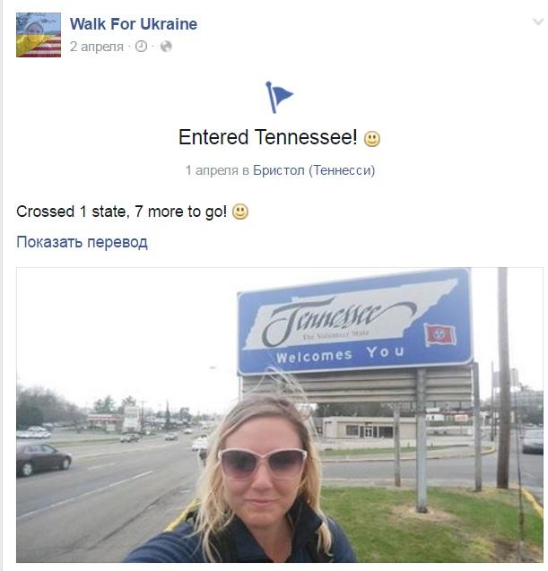 Як американка Майя пішки йде через США заради України - фото 12