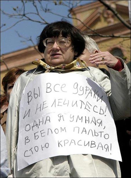 """12 """"антиватницьких"""" цитат Валерії Новодворської - фото 2"""