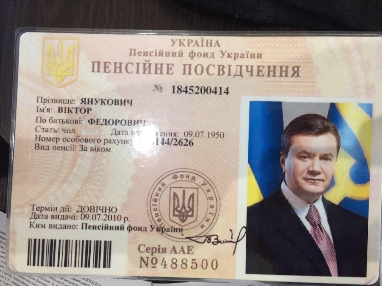 Аваков показав знайдений архів Януковича - фото 1