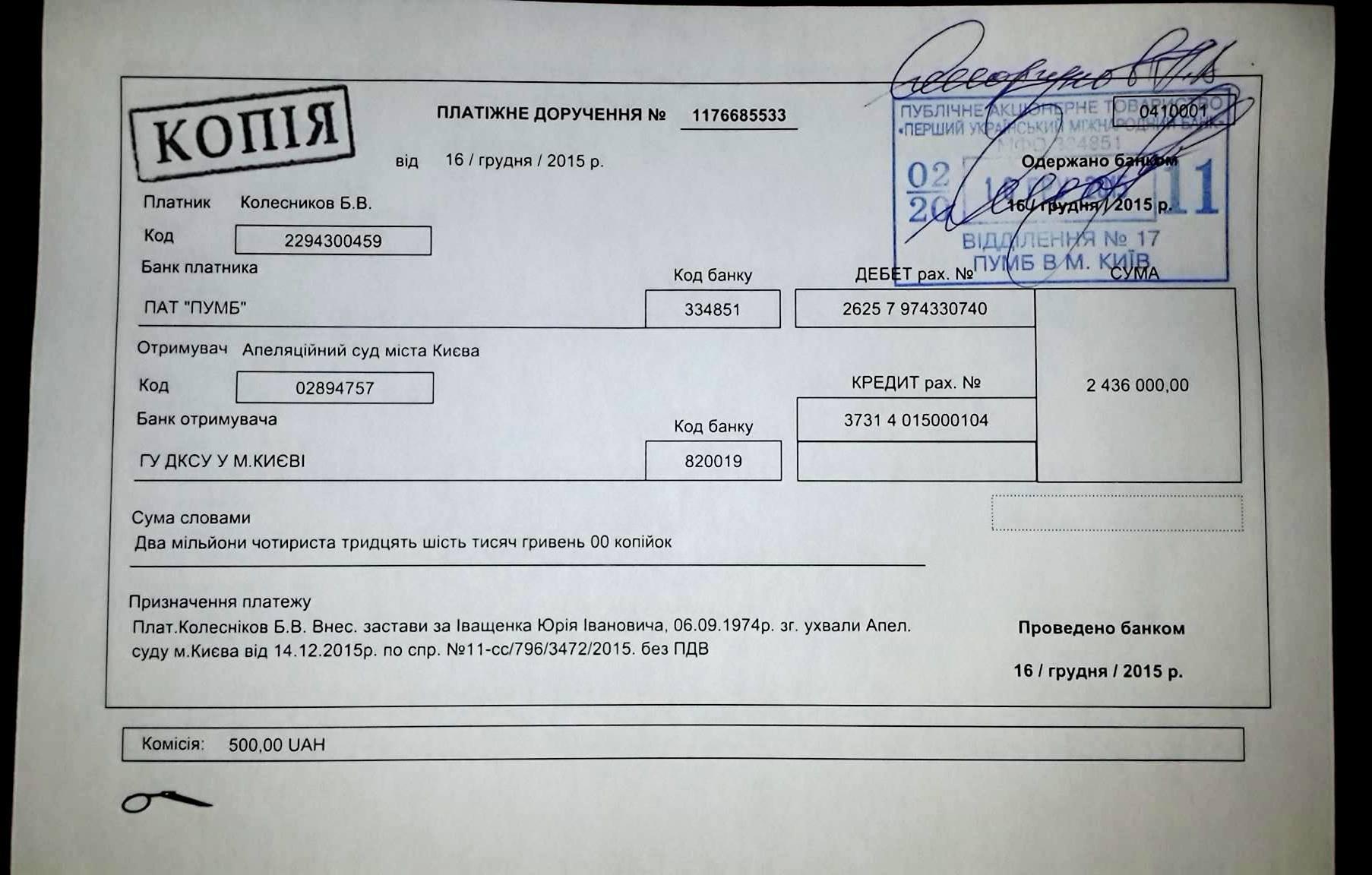 Колесніков відкупив адвоката Лукаш від в'язниці - фото 1