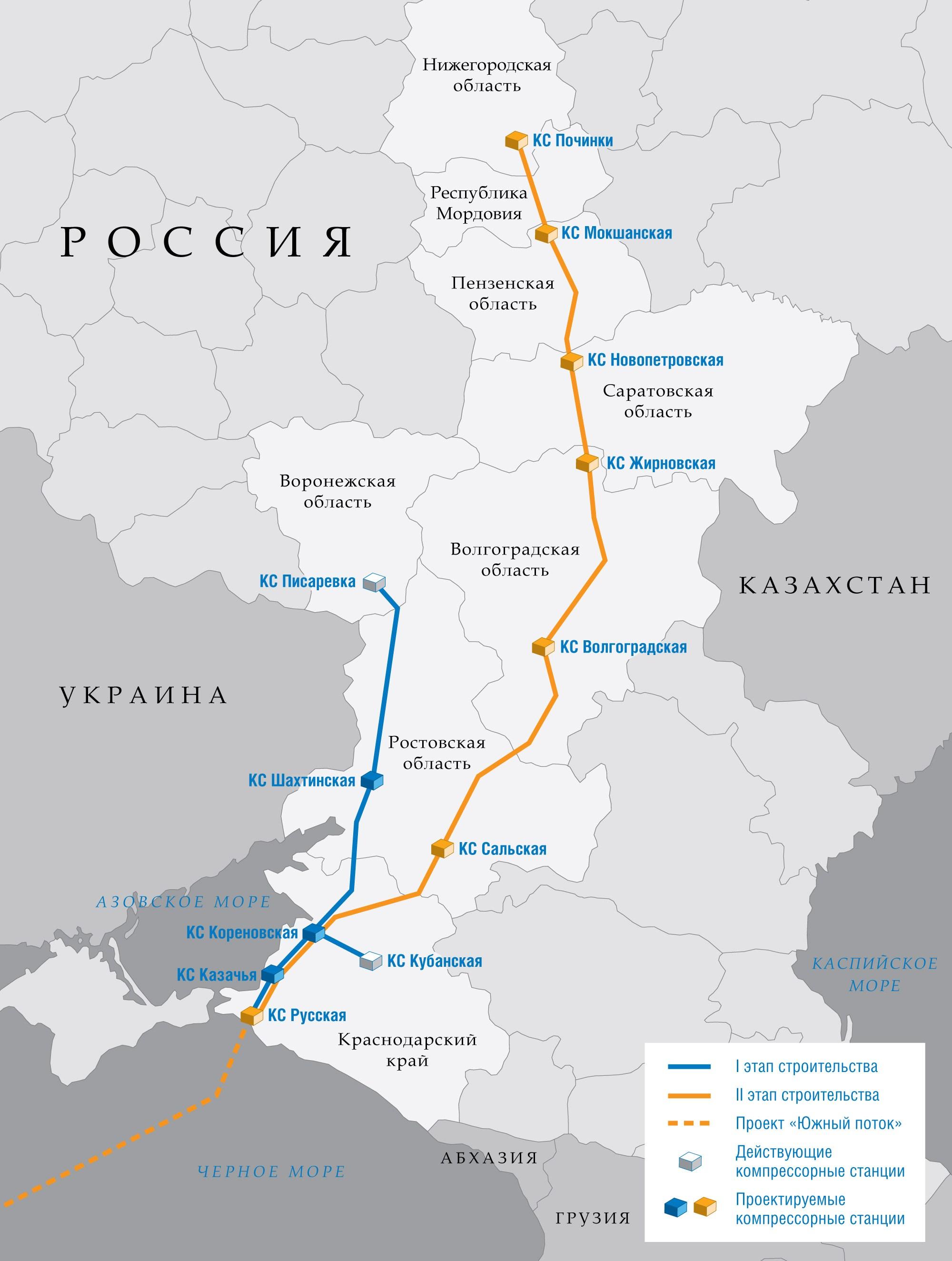 """""""Південний потік"""": """"Газпром"""" даремно """"зарив у землю"""" майже $300 млн - фото 1"""