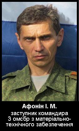 Наемники из Дагестана прибыли на Донбасс для восстановления потерь и доукомплектования боевых подразделений 1 АК ВС РФ, - разведка - Цензор.НЕТ 9193
