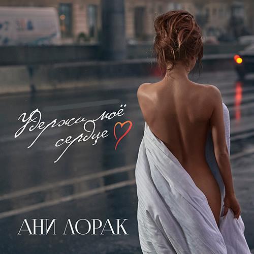 Лорак знялася у новому відео голою (18+, ФОТО) - фото 1