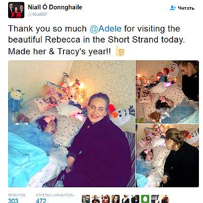 Звичайне диво: Адель відвідала важкохвору фанатку - фото 1