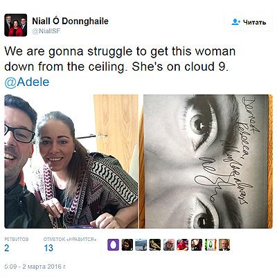 Звичайне диво: Адель відвідала важкохвору фанатку - фото 2