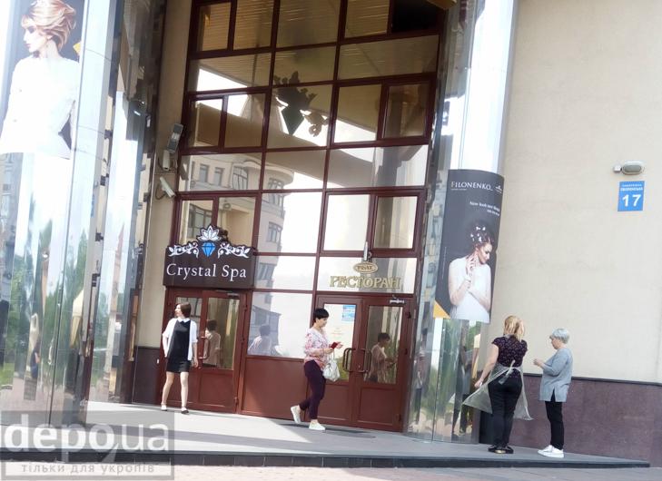 Чи досі салон краси на Оболоні належить коханці Януковича? - фото 14