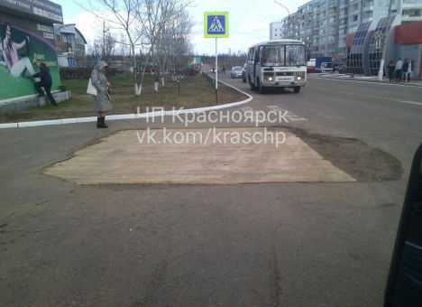 Як на Росії ями в асфальті забивають дошками - фото 2