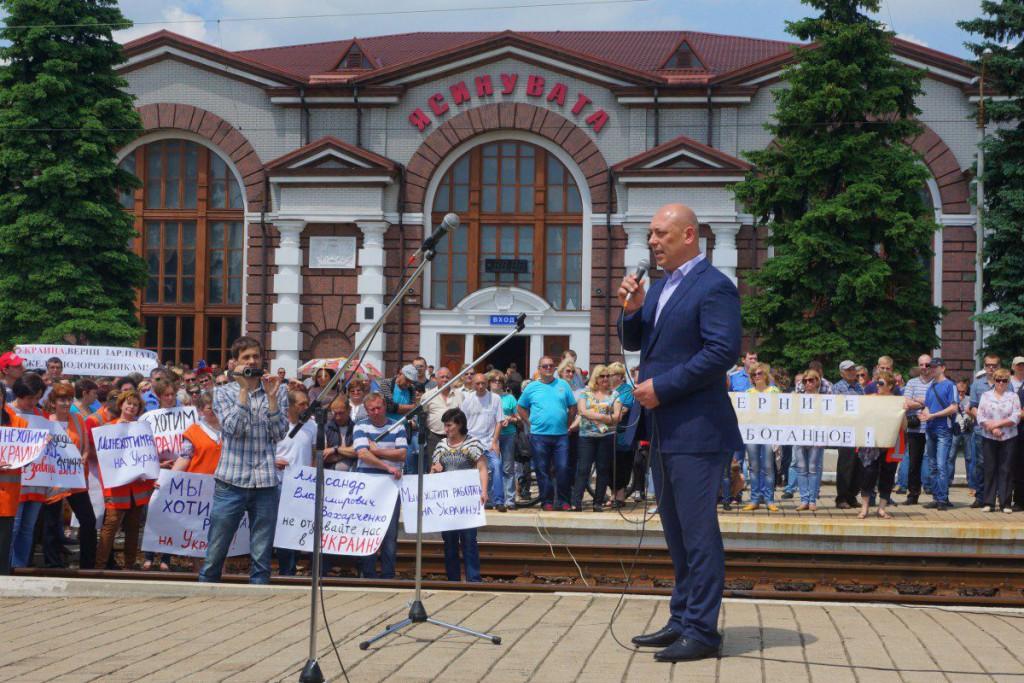 """Залізничники з Ясинуватої, що працюють на """"ДНР"""", вимагають зарплат від України - фото 1"""