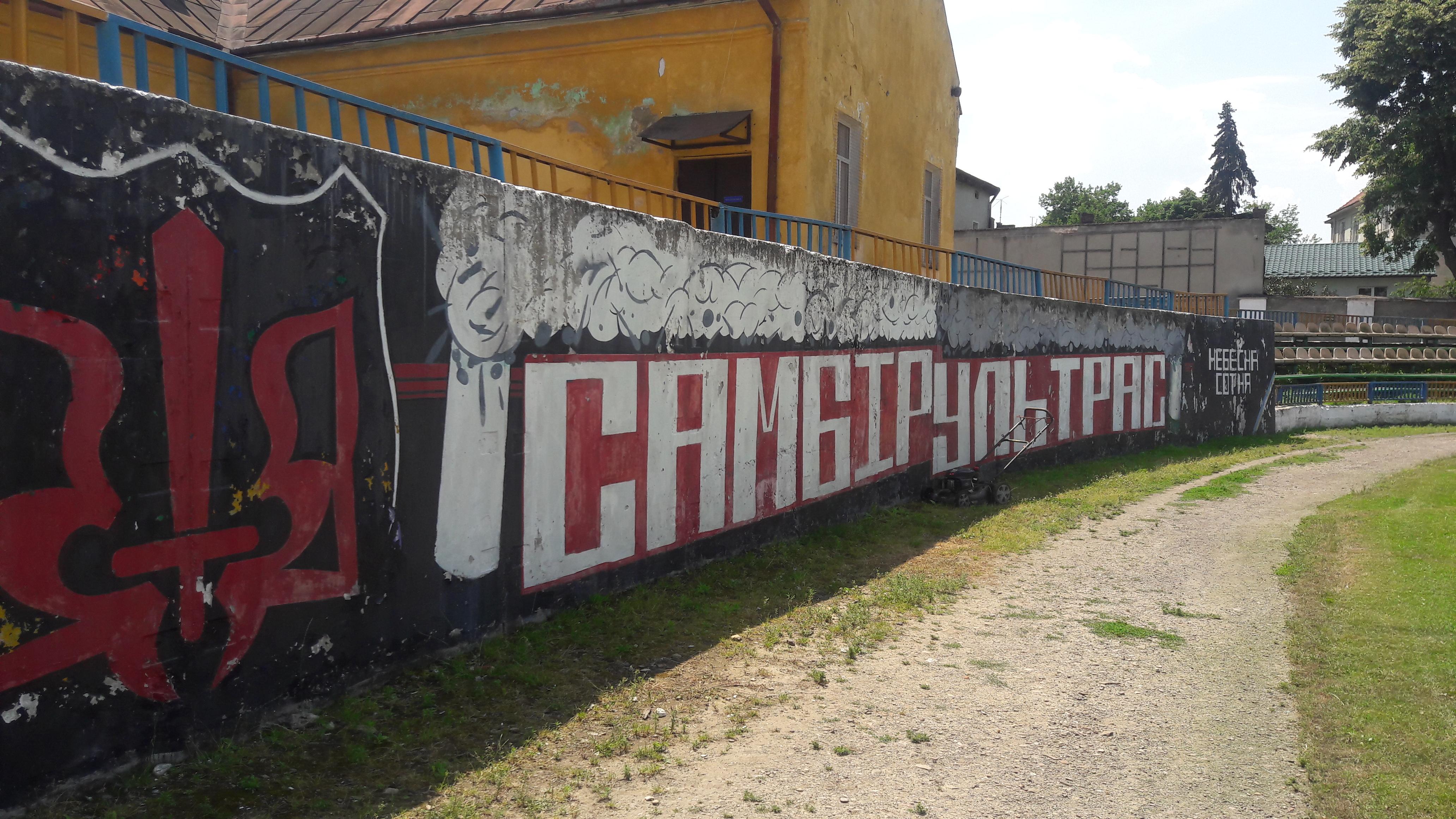 Провінційні стадіони України: Дерев'яно-пластикова арена у Самборі - фото 11