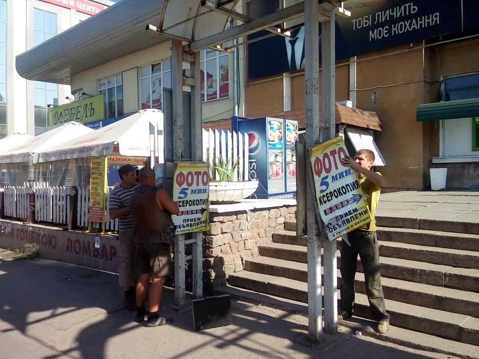 У Миколаєві прибрали рекламу в районі Центрального ринку