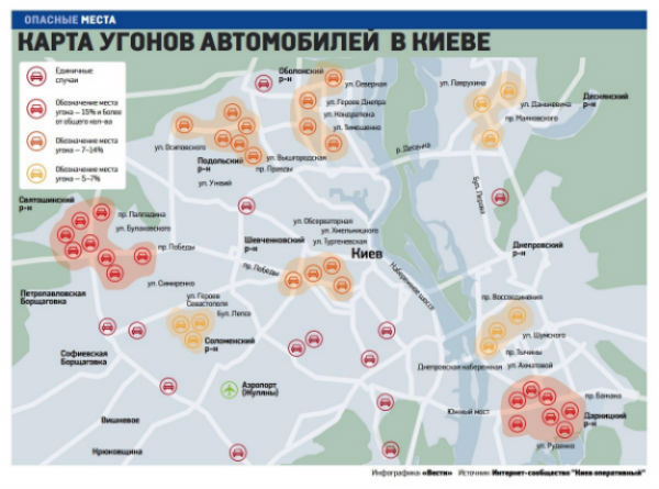 Де в Києві найчастіше викрадають автівки (КАРТА) - фото 1