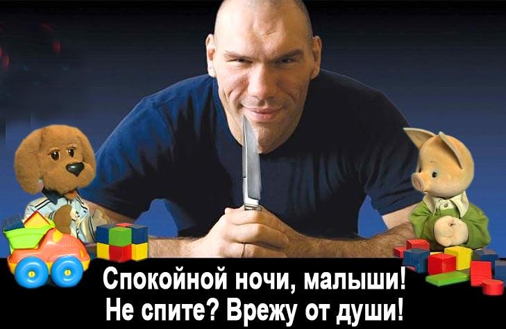 Валуєв - фото 5