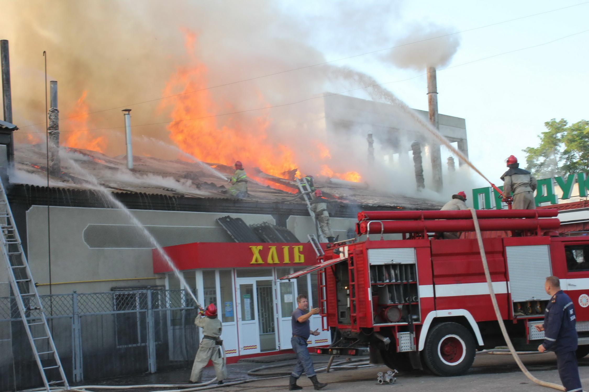 Під Харковом сталася велика пожежа: подробиці - фото 2