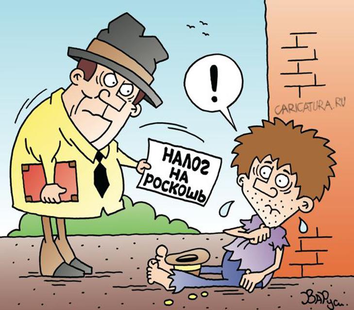 Топ-15 карикатур і фотожаб про податківців - фото 9