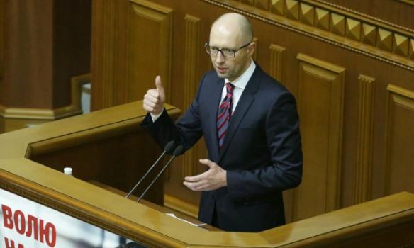 Які жести показував нардепам Яценюк під час звіту - фото 3