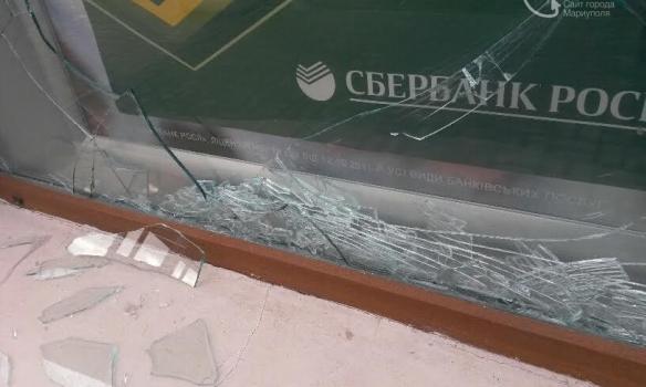 """У Маріуполі потрощили відділення """"Сбербанку Росії"""" - фото 3"""