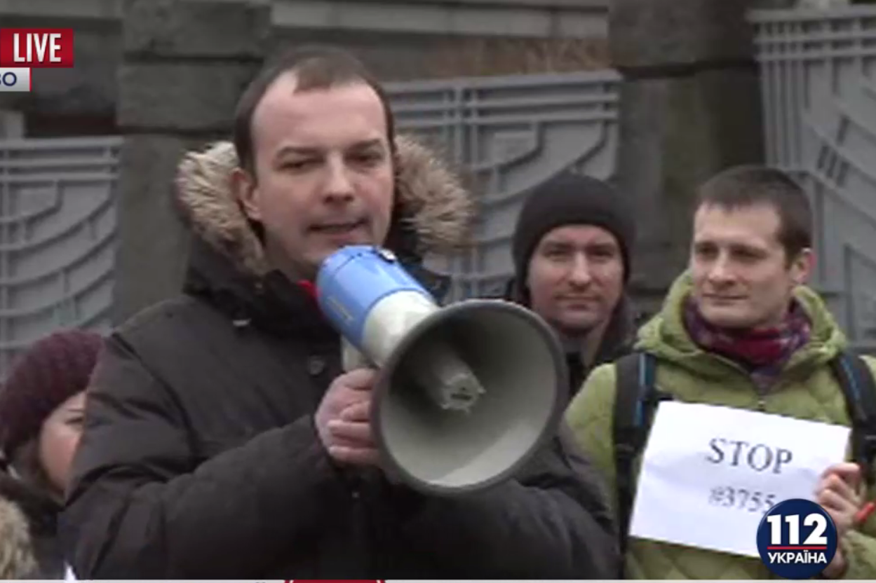 Під Адміністрацією Порошенка купка людей протестує проти електронних декларацій - фото 1