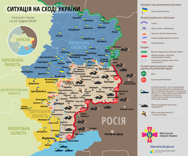 Карта АТО за 22 травня: бойовики сконцентрували артобстріли на донецькому напрямку - фото 1
