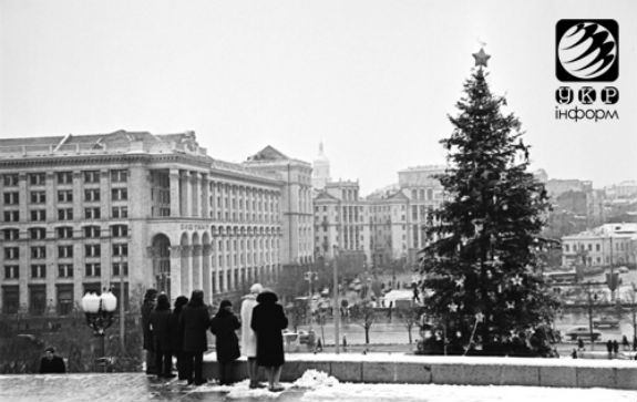 Як змінювалася головна новорічна ялинка України протягом півстоліття  - фото 2