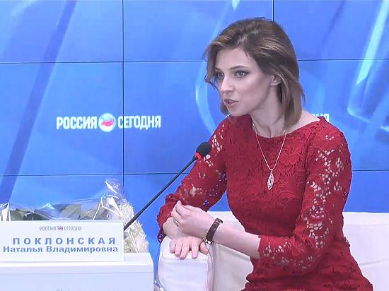 """Кримська """"Няша"""" """"злизала"""" червону сукню у коханки Путіна, - ЗМІ - фото 2"""