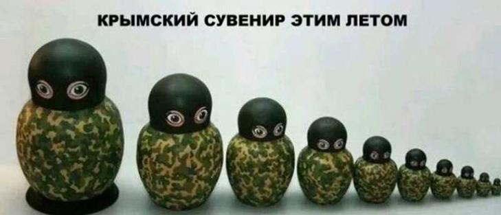 """210 років """"безкорисливих"""" воєн Росії - фото 1"""
