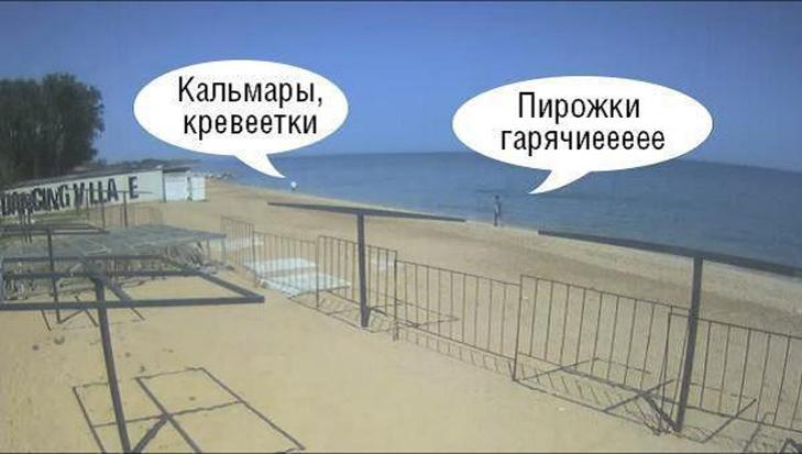 """210 років """"безкорисливих"""" воєн Росії - фото 2"""
