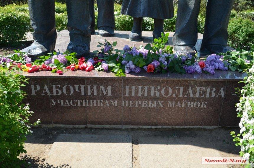 У Миколаєві на мітингу комуністи критикували владу та прославляли СРСР - фото 1