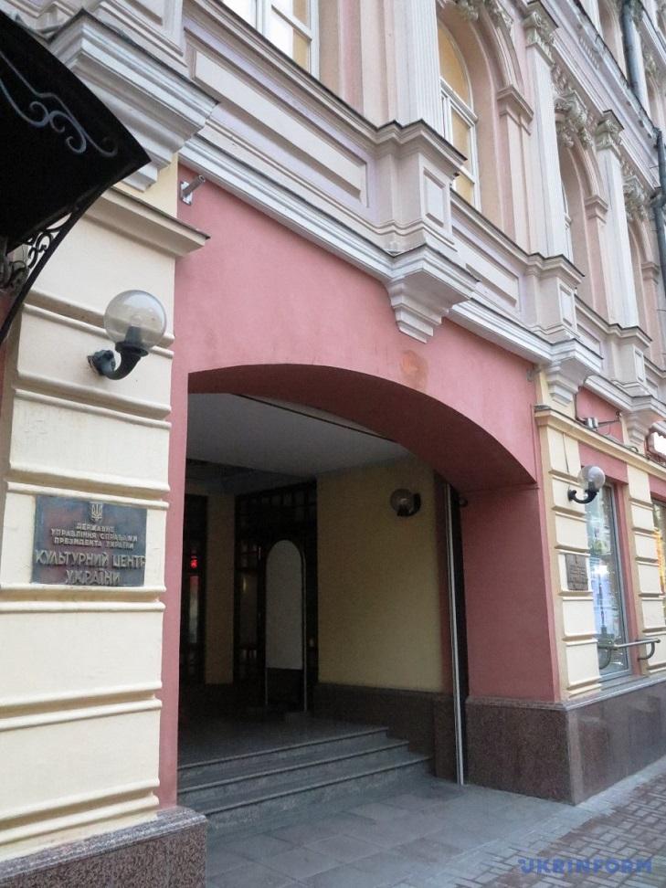 У Москві знову зірвали прапор України з культурного центру - фото 1