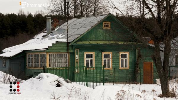 Мер Одеси Труханов засвітив російський паспорт при оформленні офшорної компанії (ФОТО) - фото 3