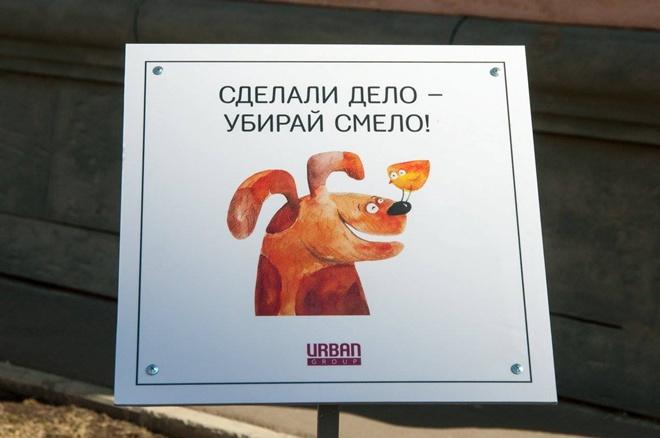 На Росії домашні тварини виховують своїх власників - фото 5