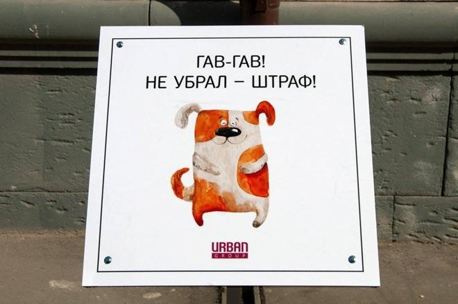 На Росії домашні тварини виховують своїх власників - фото 8
