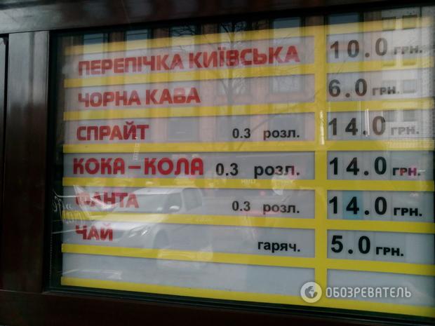 Київська перепічка піднялась в ціні (ФОТОФАКТ) - фото 1