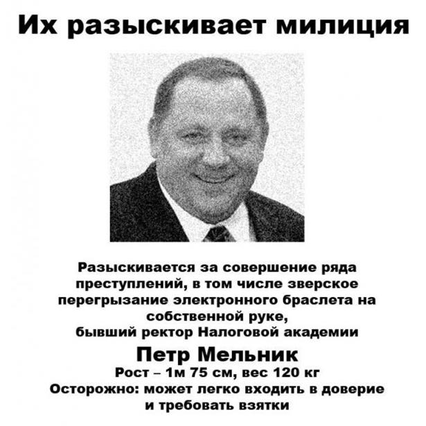 Поневіряння ректора Мельника у ФОТОЖАБАХ - фото 7