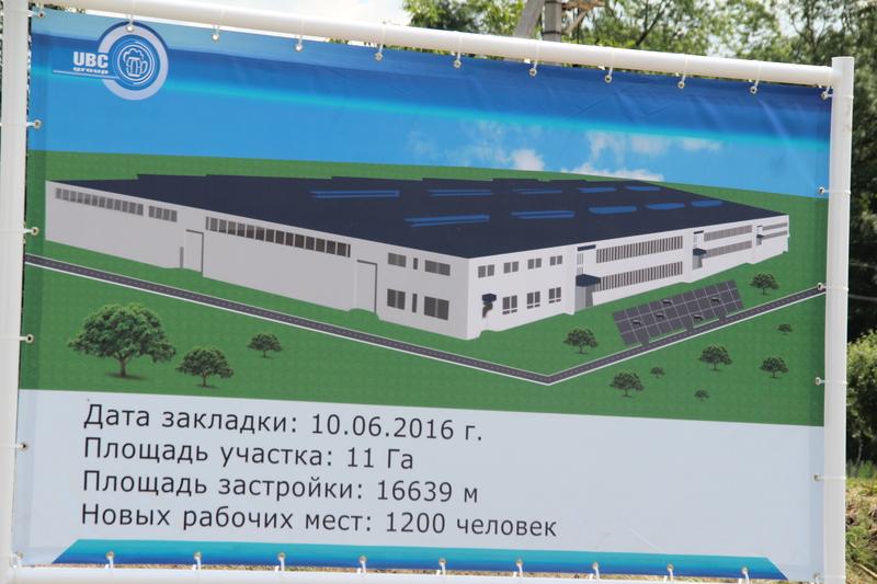 За містом почали будувати завод, який працевлаштує 1,5 тис. вінничан - фото 1