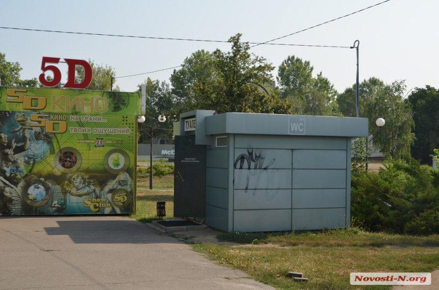 У центрі Миколаєві чоловік направив пістолет на двох дівчат