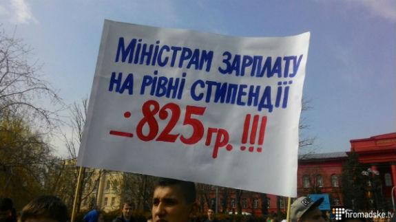 У Києві протестують студенти: вимагають підвищення стипендій - фото 2