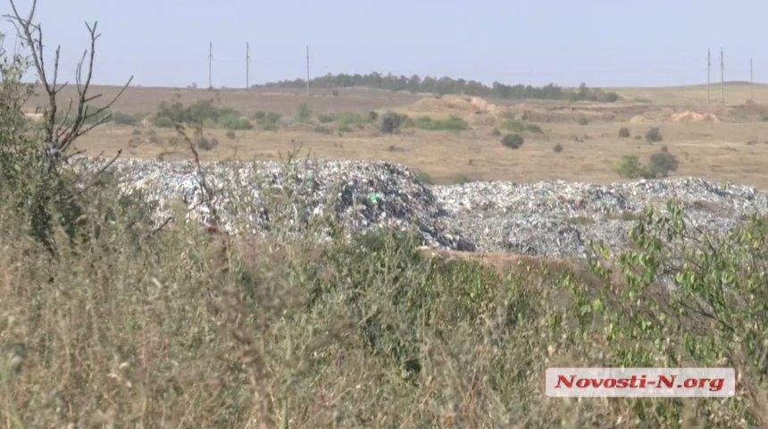 У Миколаєві вже почали відвантажувати токсичне львівське сміття - фото 1