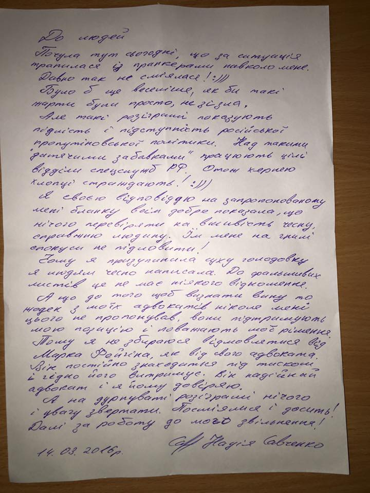 """Савченко про розіграш з """"листом Порошенка"""": Хлопці х...нею страждають (ЛИСТ) - фото 1"""