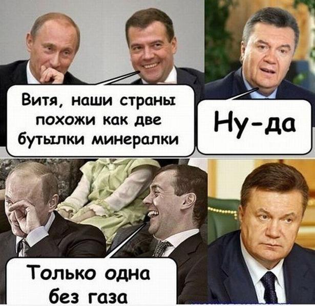 День народження Януковича (ФОТО, ВІДЕО) - фото 12