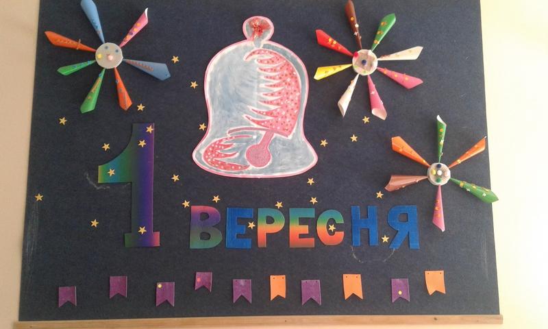 Як розпочався навчальний рік в унікальній єврейській школі у Вінниці - фото 12