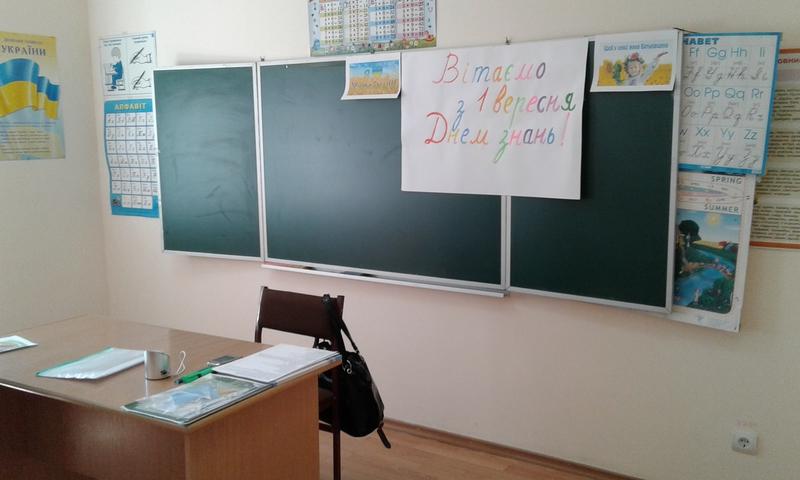 Як розпочався навчальний рік в унікальній єврейській школі у Вінниці - фото 8