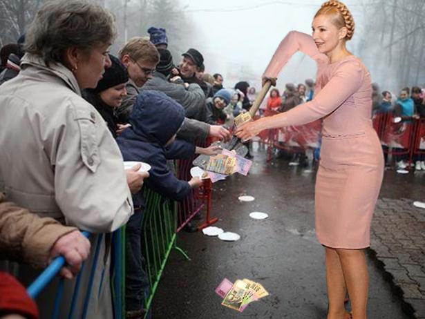 """""""Український відрив"""" або 5 перших кроків Тимошенко, якщо вона стане прем'єром (ФОТОЖАБИ) - фото 2"""