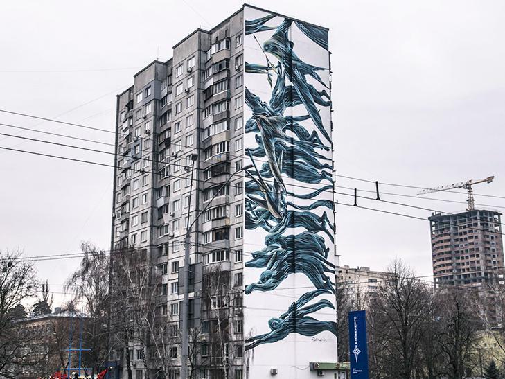 Усі мурали Києва - фото 16