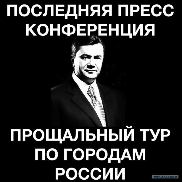День народження Януковича (ФОТО, ВІДЕО) - фото 18