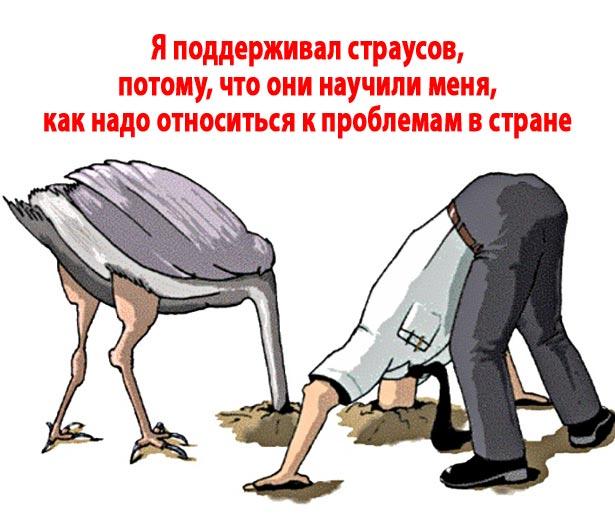 Як Янукович давав інтерв'ю ВВС (ФОТОЖАБИ) - фото 2