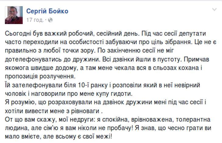 Сесія міськради Кропивницького: трагікомедія у невідомо скількох діях - фото 3