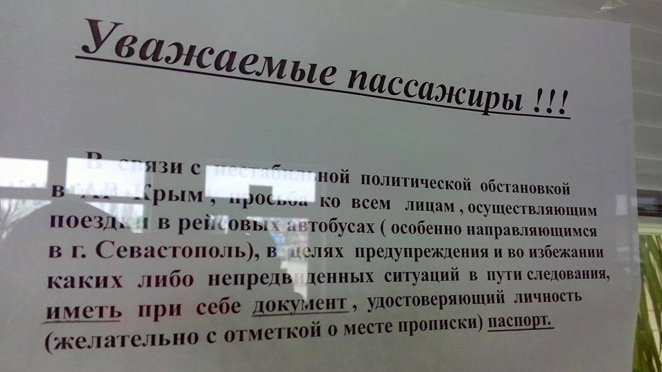 Хроніки окупації Криму: викрадення Щекуна і Ковальського та пограбування журналістів - фото 8